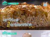 '편스토랑' 돈스파이크의 '돈스파이' 마장면 이어 매진행렬...오늘(7일)전국 편의점 출시