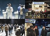 """박희순ㆍ양동근 주연 주호민ㆍ이말년 제작 '잠은행' 개봉 """"대출 상환하러 오셨습니까"""""""