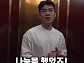 'bk love' 유튜버 보검, 1억 원 상당 나눔 이벤트…'bk love' 응원 행렬