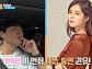 """'1박 2일 시즌4' 연정훈 """"한가인, 먼저 예능 출연 권해"""""""