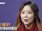'아이콘택트' 성인 배우 이채담, '돌연 은퇴' 백세리와 진심 어린 눈 맞춤