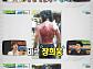 '비디오스타' 장희웅, 명품 등근육 자랑…'세계 최초' 한ㆍ미ㆍ일 프로볼러 도전 예정