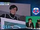 """'편애중계' 김태진 """"2인조 밴드 활동, 타 멤버 불미스러운 사건으로 활동 중단"""""""