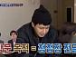 """'살림남' 김승현 父 """"장정윤 작가 예쁘지?"""" 김승현 고모에 예비 며느리 자랑"""