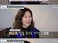 """'마이웨이' 방은희 """"생일날 화주에 3도 화상→'부모님 전상서' 중도 하차"""""""
