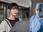 '낭만닥터 김사부 시즌2' 안효섭, 타고난 '수술 천재' 외과 펠로우 2년 차 서우진