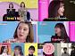 '겟잇뷰티 2019' 뷰티계의 BTS급 국위선양템 공개
