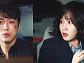 '스토브리그' 남궁민-박은빈, 두 사람을 위협하는 의문남의 정체는?