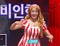 '개그콘서트' 김하영, '킹오브 캐릭터' 아름다운 비비인형 애교 필살기…유민상과 맞대결