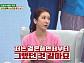 """'동치미' 김아린 """"홍록이 아내 수식어 벗어나고파…형수님 소리 나이들어 보여"""""""