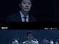 """박희순ㆍ양동근ㆍ김소혜X주호민ㆍ이말년 '잠은행' Part2 """"오늘 대출을 상환하셔야 합니다"""""""