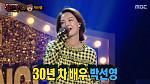 '복면가왕', 와플 정체 '불청 체대 누나' 배우 박선영