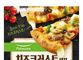 홈플러스 '홈플퀴즈', '풀무원 치즈크러스트 피자' 퀴즈 출제…정답은?