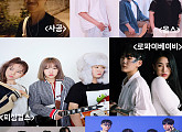 문화콘서트 난장, '난장 사운드 페스티벌 2020' 개최