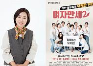 """배우 윤유선 """"가족을 위한 희생은 아름답습니다"""""""