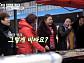 '아내의 맛' 함소원, 중국 시장서 80위안 아귀에 100위안 대두어까지 흥정의 신