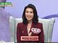 """'동치미' 박영실 박사 """"부부간에 침묵만이 해결책은 아니다"""""""