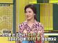 박현정, 'TV쇼 진품명품' 쇼 감정단 활약…강세황 산수도·510 선거 추천서 감정