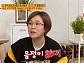 홍서범 '김삿갓', 1989년 발매 당시 방송금지 처분 받은 이유는?