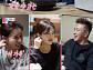 진태현·박시은, 스물 셋 나이 큰 딸 '동상이몽2'서 최초 공개