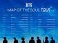 방탄소년단, 'BTS MAP OF THE SOUL TOUR' 1차 도시...한국ㆍ북미ㆍ유럽ㆍ일본 37회 스타디움 공연