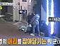 '실화탐사대', 구미 고속도로 무단횡단 고교생 의문사…그날밤 집단 폭행 있었나