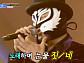 JK김동욱 얼굴 못 보나…'미스터트롯' 삼식이, 음 이탈 실수→1차 팀미션 탈락