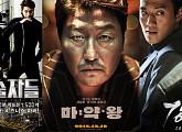 기술자들ㆍ마약왕ㆍ강남 1970 '설 특집 케이블 한국영화'