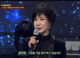 """'남자는 여자를 귀찮게 해' 가수 문주란, 14살 나이에 데뷔 """"앳된 얼굴에서 깊은 저음"""""""