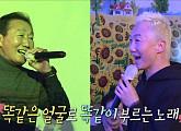 이성우X아버지 '비와당신', 원곡 박중훈도 인정할 노래 솜씨