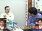 """[비즈한컷]마인드C(강민구), 아내보면 아직도 설레…이말년 """"그럴 수 있어"""""""
