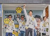 롱 리브 더 킹:목포 영웅, 조폭 김래원ㆍ변호사 원진아 '국회의원' 당선 프로젝트