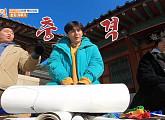 김선호, 장인공ㆍ밭전ㆍ아름다울미ㆍ동녘동부터 숫자 아홉구ㆍ일곱칠까지 한자 바보 등극