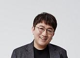 빅히트 방시혁 대표, 美 빌보드 '파워 리스트' 매니지먼트 부문 수상