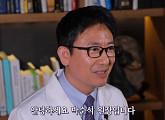 '동물농장' 수호천사 박순석 원장과 16세 깜순이, '나는 수의사와 산다'