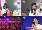 송가인, 팬들과 함께한 풍성한 설날…지역장 임명부터 고문 변호사까지 역대급 생일파티