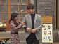 '사랑의 불시착' 김아라, 양상국과 삼각관계?…탈북민 방탄소년단 '작은 것들을 위한 시' 커버
