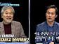 '판도라' 김영우VS손석춘, 문재인 정부=문민독재? 전원책ㆍ조수진과 토론