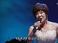 '가요무대' 김수희·주현미·김연자·금잔디·진성·우연이, 나이ㆍ세대 통합하는 '1월의 신청곡'