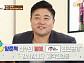"""양준혁 """"오랜 팬과 연애 중…올해 꼭 결혼하겠다"""""""