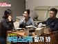'동상이몽2' 진태현♥박시은, 23세 나이 입양한 큰 딸과 허심탄회 토크