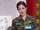 '개그콘서트' 김하영, '절대감' 유민상과 포옹…유민상, 김하영에 사심 폭발