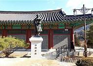 봄을 맞는 김유정역, 김유정 문학촌