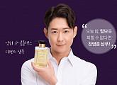 '탈모샴푸 낫쉬', 캐시워크 돈버는 퀴즈 주인공…정답 공개