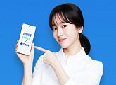 '삼성화재 실손보험', 토스 행운 퀴즈 이벤트…정답 공개