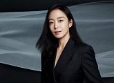 """전도연, 헬레나 루빈스타인 국내 첫 앰버서더 """"한국의 독보적 여배우"""""""