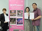 글로벌K센터, 싱가포르 청소년 문화지원재단 'Scape'와 호주 'The academy'간의 삼자 MOU 체결