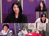 """서동주, 이상형 공개 """"다정한 사람이면 된다""""…서장훈ㆍ이수근 소개팅남 추천"""