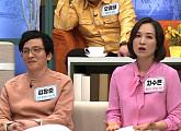 """차수은, 수십 년간 남편 김창준 수발들어 """"'수은아' 부르면 벌떡 일어난다"""""""
