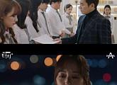 '터치' 주상욱ㆍ김보라ㆍ이태환, 공감X감동 '터치'한 명장면 BEST 3